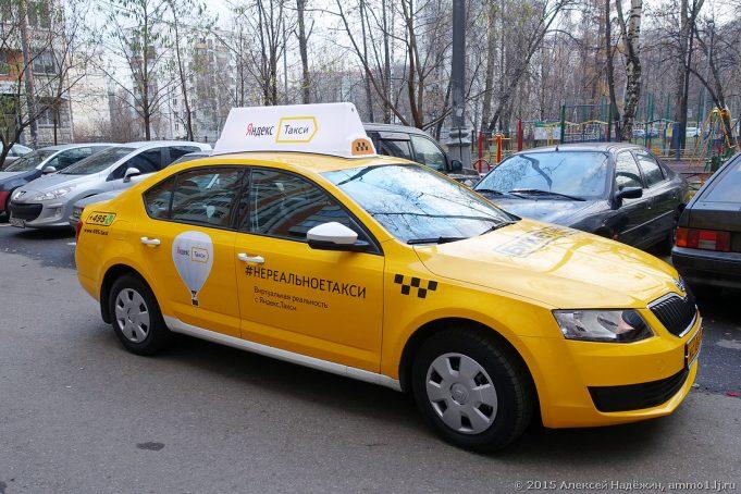 Яндекс.Такси зафиксировал цены по всей России