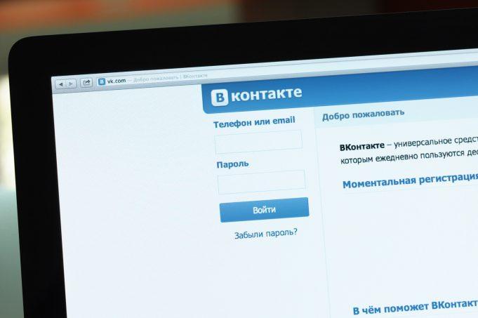ВКонтакте готовит платформу HTML5-игр для своих мобильных приложений