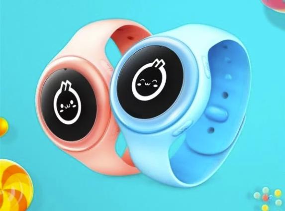 Xiaomi оценила новые смарт-часы для детей в $30