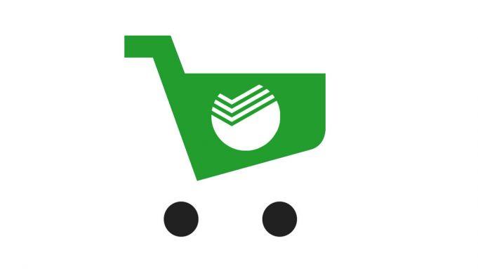 «Яндекс» и «Сбербанк» запустили сервис «Беру» по продаже товаров