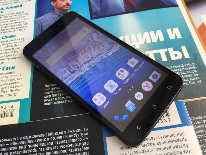 Смартфон-долгожитель Fly Power Plus 1 оценен дешевле 6,5 тысяч рублей