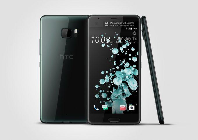 Предзаказы на HTC U Ultra с сапфировым стеклом стартуют в феврале