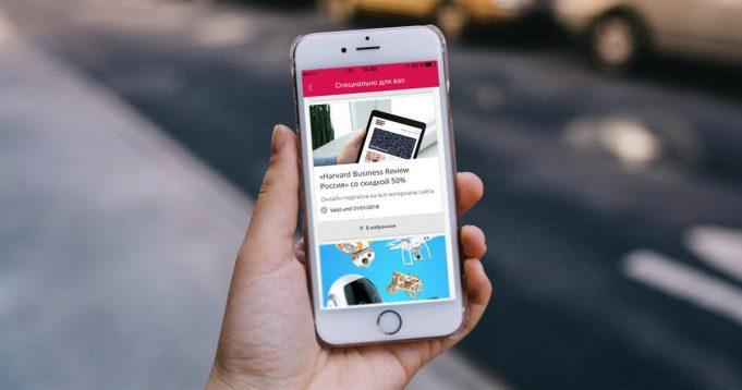 Цифра дня: Сколько требует москвич с Apple за замедление iPhone?