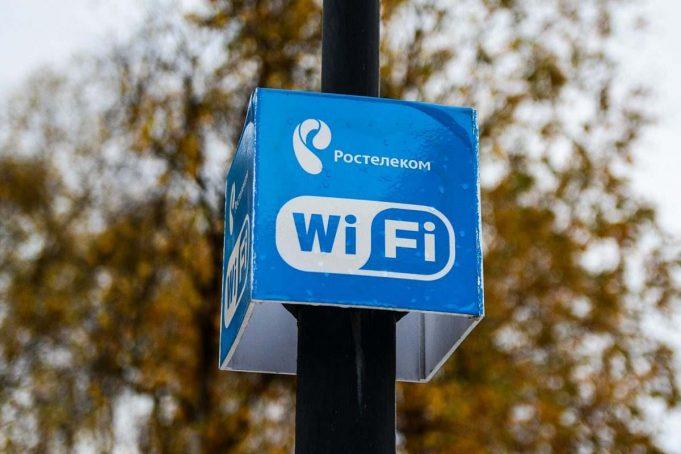 бесплатный Wi-Fi в села с населением от 100 человек