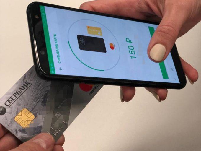 Сбербанк запустил приложение для приёма бесконтактных платежей при помощи смартфона
