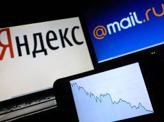 Яндекс и Mail.ru