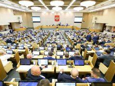 Госдума одобрила законопроект об автономности рунета