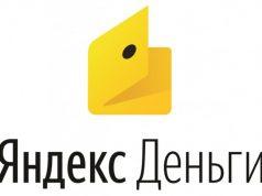 Яндекс.Деньги тестируют мультивалютные счета и карты с кешбэком