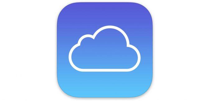 Через iCloud больше нельзя проверить блокировку iPhone