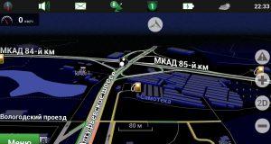 Навител Навигатор для Android обзавелся альтернативными маршрутами