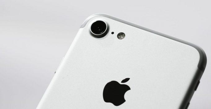 iPhone 7 Plus возглавил рейтинг самых производительных смартфонов AnTuTu