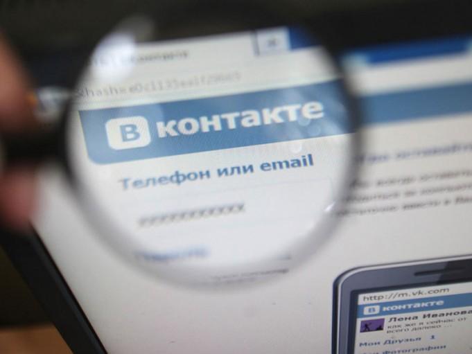 Mail.Ru договорилась с Universal о легализации музыки во ВКонтакте и Одноклассниках