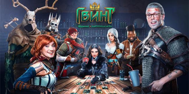 На gamescom 2016 дадут сыграть в Гвинт из «Ведьмака»