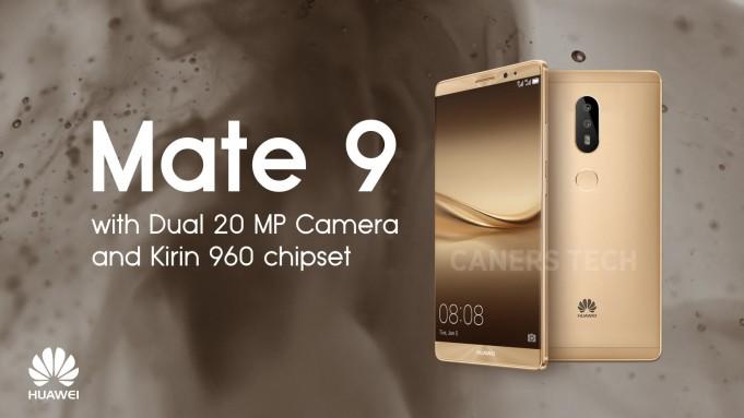 Выход смартфона Huawei Mate 9 ожидается в декабре 2016