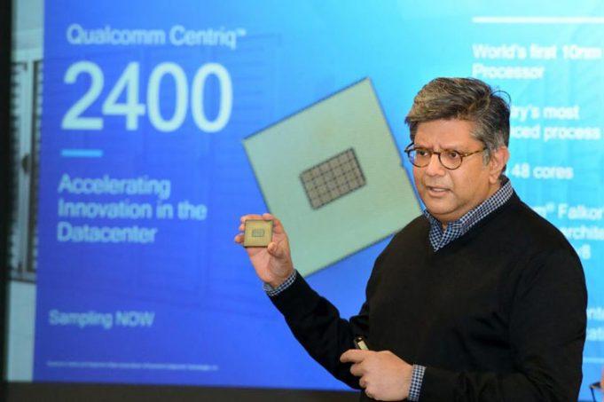 Qualcomm начинает поставки «первых в мире 10-нанометровых серверных процессоров»