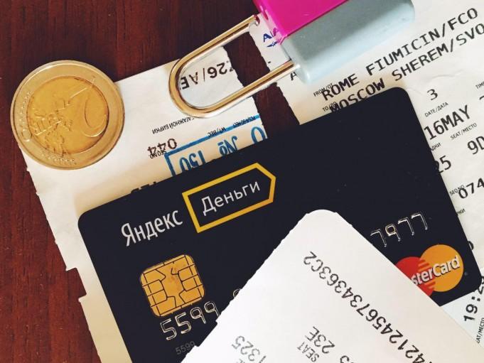 Мобильные Яндекс.Деньги освоили переводы через Western Union