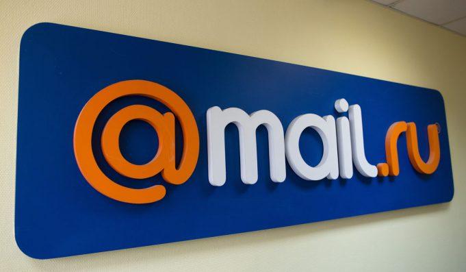 Почта Mail.Ru запустила программу лояльности с бонусами для пользователей