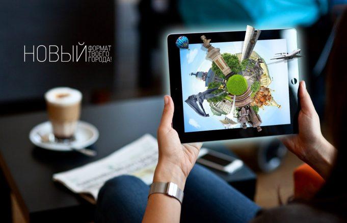 Путешествия в другие страны станут виртуальными