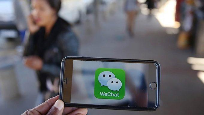 Роскомнадзор разблокировал мессенджер WeChat
