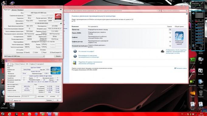 Как узнать какая видеокарта стоит на компьютере на виндос 7