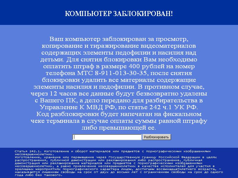 Груповое порно изнасилование онлайн  Smotri4iks Blog