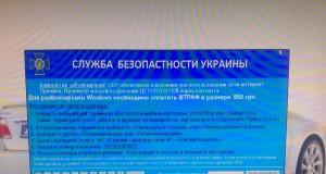 https://start-pix.com/wp-content/uploads/Kak-vyilechit-kompyuter-ot-bannera-300x160.jpg