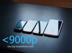 Какой смартфон лучше купить в 2018 году за 9000 рублей