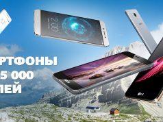 Лучшие смартфоны 2018 года до 15000 рублей