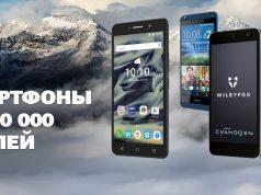 Лучшие смартфоны 2018 года до 10000 рублей